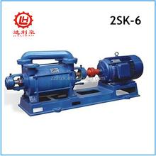2SK Double Stage Water Liquid Ring Vacuum Pump