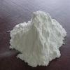 Feed grade Lysine 98.5%/L-lysine price