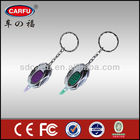 Plastic key chain for promotion gift with high quality