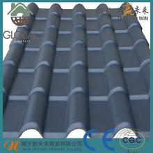 fireproof house tile with low price