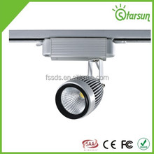 3 years guarantee 20w 30w quality led track lights and track