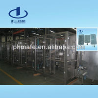 Plastic Bag IV Fluid Manufacturing Machine