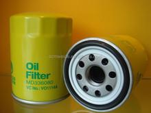 Gros filtre à huile du moteur