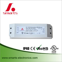 30w 0-10v dimming power led and driver 500mA constant current for led lights