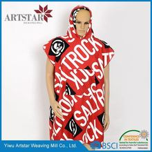 Most popular top sale knitting hooded towel from manufacturer