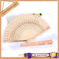 Promotional business gifts chinese personalized wooden hand fan