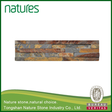split private design wand abstellgleis steinverkleidung kork