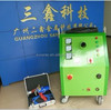 Stainless Steel Ceramic Arc Spray Machine For Chrome Spray Paint Coating Equipment