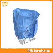 double colour 190t rain cover motor tricycle,motorcycle cover leopard print siver for sale at factory price