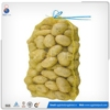 Alibaba China small drawstring knitted mesh bags for potatos on sale