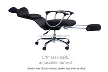 Ajustable Office Recliner Lounge Chair