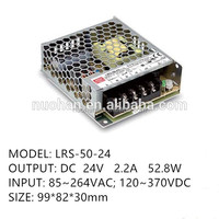 CE UL approved 50W 24v ac dc Power Supply 24v 2.2A switch mode power supply LRS-50-24