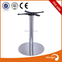 High Quality Eames Round Table Base Chrome stainless steel table base for glass