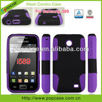 2013 fashion mobile phone case for samsung i589