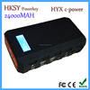 CE FCC ROHS approved USB charger 24000mah diesel & gasoline 24v trunk emergency mini auto emergency kit