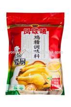 Certificado caliente venta de china 100g~1000g ai chu granulada de caldo de pollo