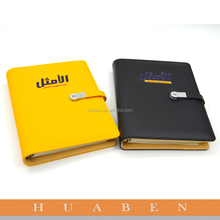 leather pu notebook with usb flash drive/2016 diary with USB band , usb notebook