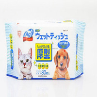 High Quality Wipes Dog Health Wipes Cat Healthy Wipes