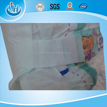 2015 new style Manufactory OEM brand disposable diaper for new born baby
