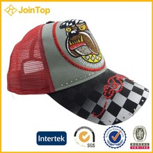 Jointop contrasting color two tone vans off caps/hats