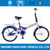 20 inch folding bike folding bike / mini cooper folding bike bicycle / pocket bike wheels