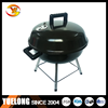 14.5incha Table top Charcoal Barbecue Grill - Mini Barbeque