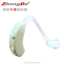 ear zoom hearing aid