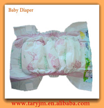 baby products, Moisture absorption baby diapers free samples