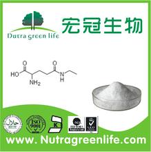 Pharmaceutical drug:L-Theanine 98%,CAS:3081-61-6