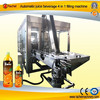 /product-gs/juice-beverage-bottle-cleaning-filling-packing-facility-60286833807.html