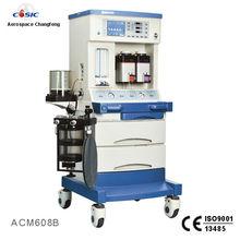 Máquina de anestesia multifunción ACM608B