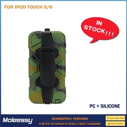 top level specification waterproof bag for ipod touch 6