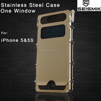 Stainless Steel Cell Bulk for Various Mobile Phone Case for iPhone 5