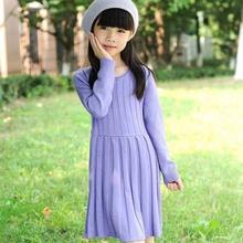 taa1086 princess knitting long sleeve plain girl sweater dress