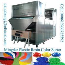 CCD digital intelligent plastic separation machine/plastic color sorter machine