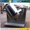 China stainless steel powder mixing machine+86-18921700867
