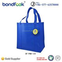 fashional non-woven bag,foldable Non Woven tote Bag,non woven polypropylene tote bag