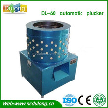 Promotion price energy saved used poultry plucker a machine