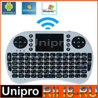 russian english keyboard Rii mini i8 Air Mouse Multi-Media Remote Control for TV BOX PC Laptop Tablet Mini PC