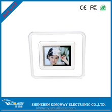 NICE china wholesale small silver photo frame 2.4 inch digital photo frame with free sex video download lcd display