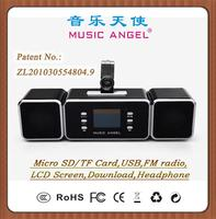 MUSIC ANGEL JH-MAUK9 music songs download boom box speaker amplifier with Lyrics synchronized display
