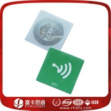 NDEF format programmable NFC Sticker