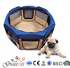 [Grace Pet] Outdoor dog exercise playpen