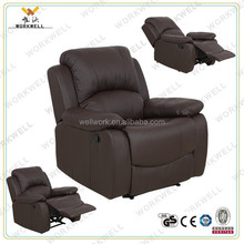 WorkWell modern PU leather recliner functional sofa or armchair with high quality Kw-Fu11