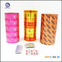 Plain pharmacy blister aluminium foil 8011 from allibaba com
