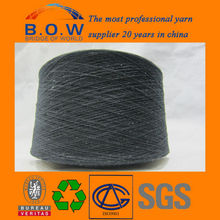 Ne 20/1 knitting socks yarn recycled cotton yarn manufacturer/sales14@bowchina.com.cn/skype:bowchina2008-12