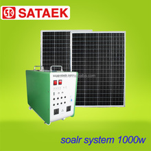 Compact and portable outdoor camping essential small power generation system of solar energy integrated machine