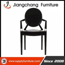 Stackable Acrylic Ghost Chair .Home Ding Chair JC-J183
