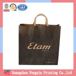 Unsurpassed Manufacturer Guangzhou Offset Shopping Bag Organizer