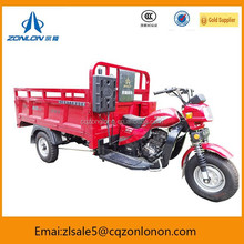 200cc China 3 Wheel Motorcycle Tricycle Adult For Sale